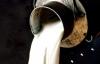 Süt üreticilerine hijyen eğitimi