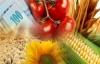 Tarım ÜFE'de azalma var