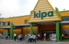 Tesco Kipa Migros'la flört ediyor