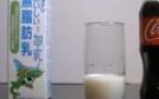 Süt ile Kola